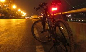 上海骑友夜间骑行失联4天后遗体被发现,警方排除他杀