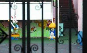 宁波一门卫猥亵女童先被处行政拘留,处罚遭质疑后现改为刑拘