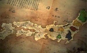 怕女儿因教科书讨厌历史,东京大学历史教授写了本日本史