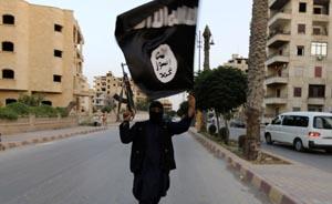 """极端组织ISIS正式宣布建国,改名""""伊斯兰国""""政教合一"""