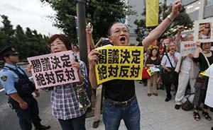 日本内阁明日或批准修宪,国内反对激烈倒逼安倍谋求外援