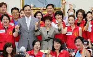 """朱立伦因""""换柱风波""""被指利诱候选人放弃参选,台湾检方调查"""