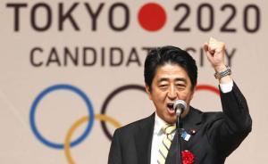 东京奥运会新增项目获国际奥委会肯定,含攀岩、冲浪等