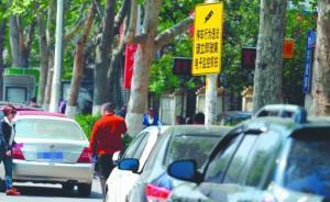 """司机坐在车里也要罚,上海专职""""电子警察""""抓拍违法停车"""