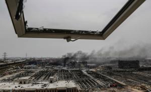 天津滨海新区将搬迁危化品企业,委托第三方发布安全环评报告