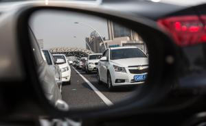 上海车牌拍卖警示价四连涨:四季度82600元,同比涨1万