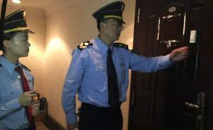网友曝微博大V医生郝爱勇性侵患者,官方呼吁受害者举报