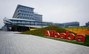 阿里巴巴宣布45亿美元全面收购优酷土豆:古永锵留任CEO
