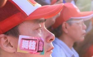 """台湾""""挺柱""""民众抱头痛哭,有人在会场外长跪表不满"""