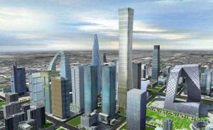 市政厅 解决大城市病,北京需要一个真正的市中心