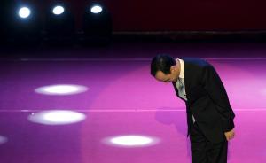 国民党主席朱立伦请假三个月,带职参选下届台湾地区领导人
