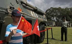 """""""一国两制""""白皮书发表后,党媒20天内6谈香港问题"""