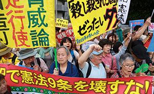 """万名日本民众安倍官邸前示威:""""决不把孩子送上战场"""""""