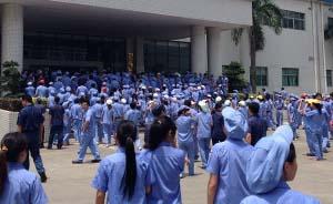 东莞日企社长否认侵略历史遭千余员工围堵,已鞠躬道歉
