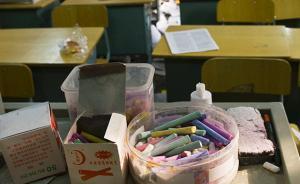 湖南一小学教师在学校被害,三名嫌疑人均为在校生