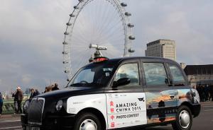 """习近平将赴英国""""经济心脏""""伦敦金融城,出席中英工商峰会"""
