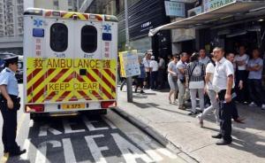 国家旅游局高度关注内地游客在港遇袭身亡:希望尽快查明原因