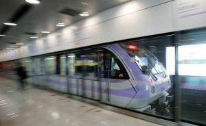 上海地铁十号线获工程界诺奖:全自动驾驶正点率99.97%