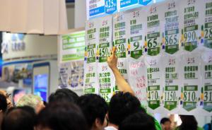 内地游客港澳游被迫购物频现,中消协吁坚决取缔不合理低价团