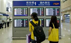 雨雾夹击,上海空港300余进出港航班受阻