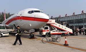 中联航正式转型为国有廉价航空公司,低成本航空市场广阔