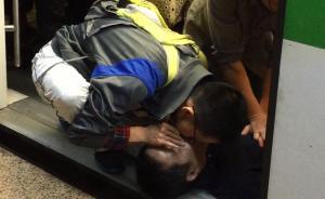 乘客突发疾病上海地铁2号线临时停车,医生现场人工呼吸救援