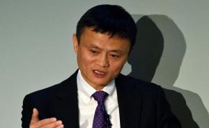 浙商群起为制造业正名,马云:虚实经济都在婴幼儿期不能对立