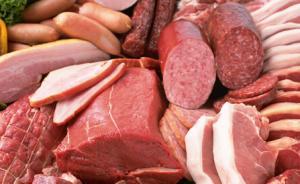 """世卫组织:""""充分证据""""证明加工肉制品致癌,与烟草同列"""