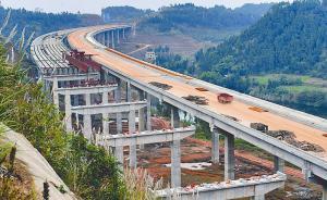 """渝蓉高速四川段计划明年建成通车,因烂尾被称""""最拖沓高速"""""""