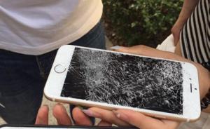 学生上课玩手机,浙江一高校女教师怒摔3台iPhone