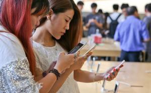 十二五中国互联网发展十大亮点发布:移动互联网时代全面开启