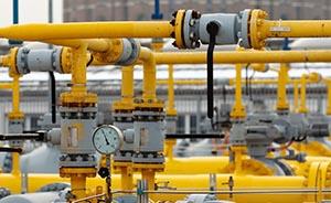 俄官员透露:中国购俄天然气价与德国相当,无额外折扣