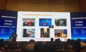 中国军工企业的商业航天账本:回报率7-14倍