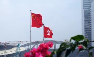 五中全会强调提升港澳地位功能,香港各界呼吁当好超级联系人