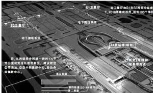 上海浦东机场卫星厅年底开建,未来每年可吞吐8000万人次