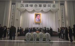 草婴告别仪式在上海龙华殡仪馆举行