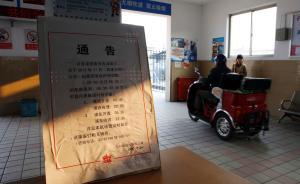 """上海最后一条通宵轮渡拟取消,市民质疑""""客流少就该撤"""""""