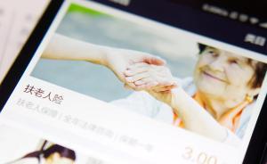 """人民日报刊文:扶老人险难以解决""""扶不扶""""根本问题"""
