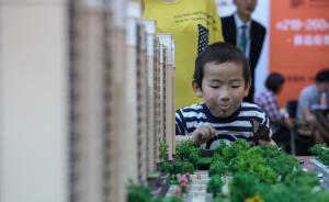 去房地产化?十三五规划建议稿未提及房地产调控