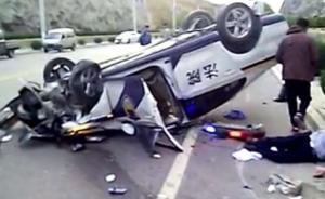 一被告押送途中抢夺方向盘,陕西神木法院警车失控翻车4人伤