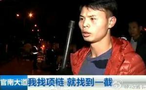 """云南一男子当街遭抢劫,持棍""""以一敌八""""打昏擒获一劫匪"""