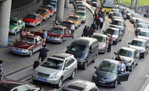 """涉嫌接送妇女往返宾馆卖淫,上海5名""""黑车""""司机被抓获"""