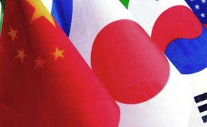 中韩接近或促东北亚格局重组,但需警惕日朝逐渐靠拢