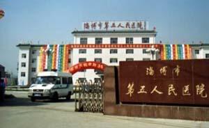 精神病人偷来螺丝刀刺伤两护士逃跑,淄博警方全市通报抓人