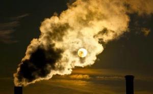 联合国环境署:若要全球升温不超过2℃,需再减排百亿吨