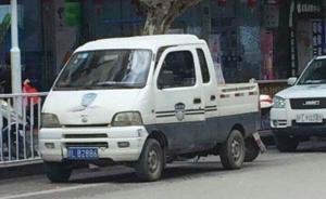 江西一城管执法车突开车门酿车祸,目击者称多名城管弃车逃离