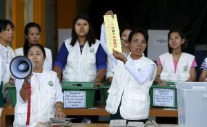 缅甸大选投票平稳结束,明起陆续公布计票结果