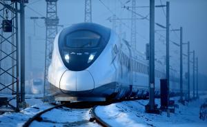 """中国高寒动车组拿到市场""""准生证"""",零下40℃照样跑"""
