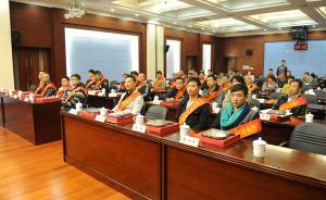 上海市民为制止群殴被戳瞎右眼,获评见义勇为先进分子