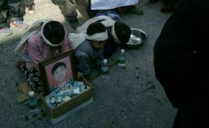 云南三姐弟下跪乞讨安葬车祸身亡父亲,警方:已拘留肇事者